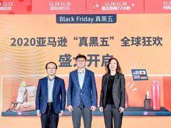 """史上最长""""真黑五"""",亚马逊海外购百度智能小程序商店正式上线"""