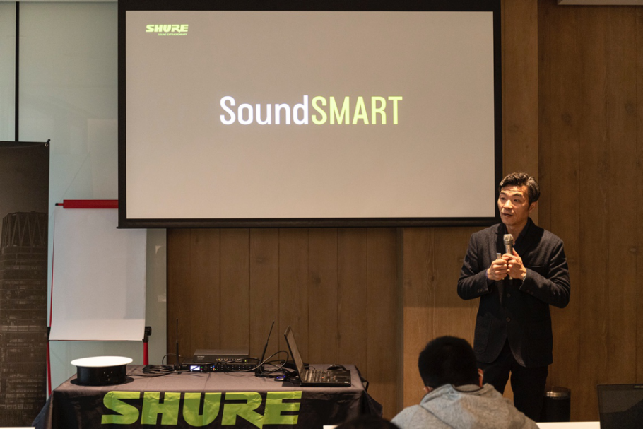 舒尔正式启动SoundSMART:针对现代网络化企业数字音频解决方案