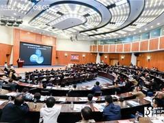 5G+AR如何助力城市文旅发展?中国移动咪咕发布5G+AR总部计划