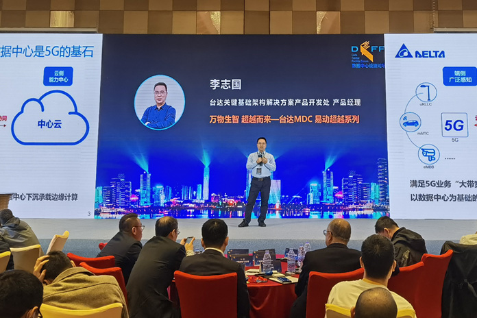 """台达出席""""中国数据中心设施论坛"""" 易动-超越与VR结合 带来全新展台体验"""