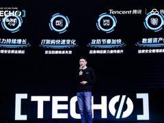 腾讯安全董志强:用云原生安全铸造产业互联网时代的坚实底座