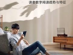 亚马逊中国发布2020年度Kindle阅读榜单