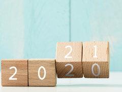 2020年已如此糟糕,网络安全的2021还会更差吗?
