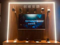 创维安防征战AWE2021,真AI赋能智慧安防!