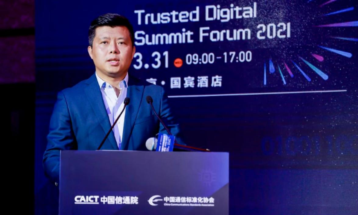 信服云刘继东:全栈云平台帮助企业应对数字化转型的技术挑战