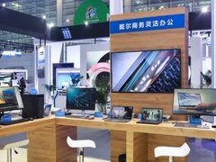创新赋能,引领数字经济发展 戴尔科技集团亮相第四届数字中国建设峰会
