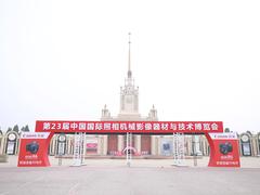 光影「视」界,真实还原!飞利浦显示器惊艳亮相2021 CHINA P&E