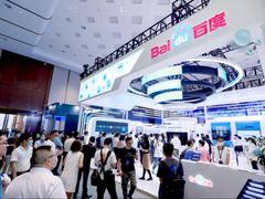 百度参加2021全球人工智能技术博览会,小度机器人、百度昆仑等重磅亮相