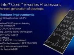 英特尔11代酷睿处理器横空出世,曾经的AMD 5900瞬间不香了