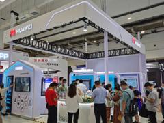 华为亮相CHIMA2021,与业界共话医疗创新数据基础设施