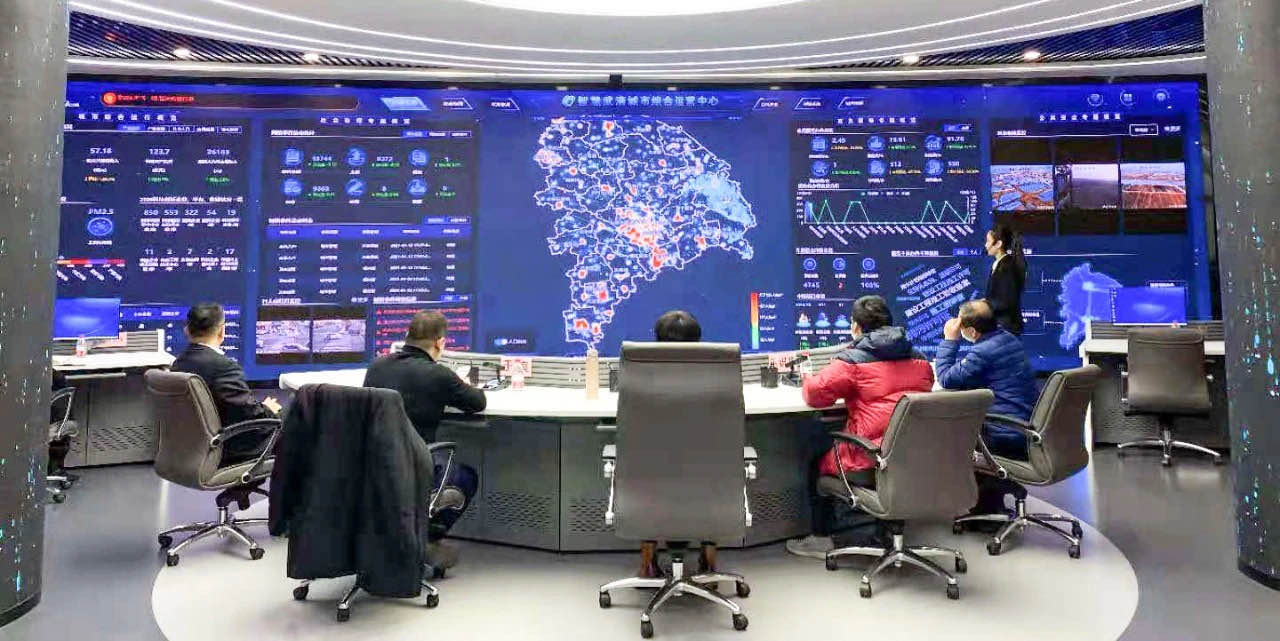 2020年政务数据治理市场份额报告:紫光云稳居前三
