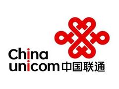 华天动力OA荣获北京联通产业互联网合作伙伴第一等级评价