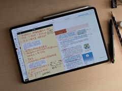 华为MatePad遇上Flexcil:学习效率的快速提升