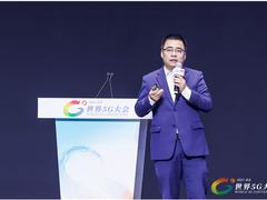 联通数科李广聚:三年耕耘拉开5G+工业互联网序幕,未来前景可期