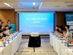 助力企业数字化转型,华为开发者联盟生态市场分享沙龙成都站圆满落幕