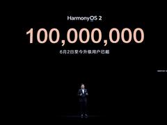 华为发布多款智慧办公设备,HarmonyOS 2升级用户破1亿