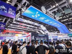 """2021年中国国际信息通信展亮点纷呈!看中国移动如何解锁""""5G密码"""""""