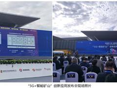华为发布全球首创三域一体化融合网管MAE-Lite