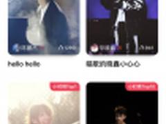 网易云音乐全新产品LOOK直播正式上线 专注音乐直播