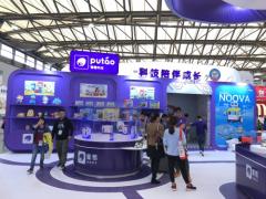 葡萄科技亮相中国玩具展 以科技实力领潮玩具新势力