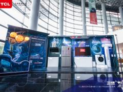 TCL携手3D科幻舞台剧 《三体》,打造全新科幻世界