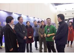 中央网信办总工程师赵泽良一行视察长亭科技首届Real World CTF
