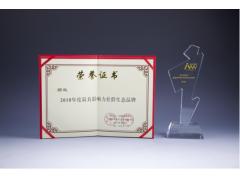 海尔顺逛荣膺2018年度最具影响力社群生态品牌