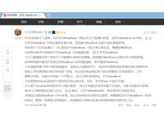 华为笔记本MateBook 13闪耀发布,4999元起售价大众惊呼真香