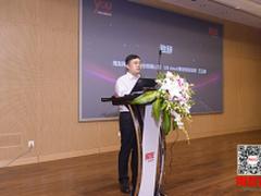 2018全球企业服务大会U8 cloud分论坛成功召开