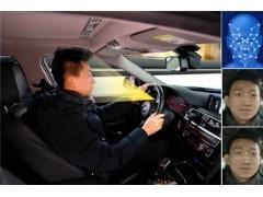 "CES上的汽车黑科技:旷视科技车载AI让汽车""认识""你!"