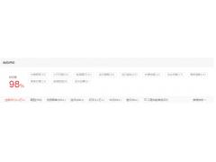 CES 2019:华为MateBook 13笔记本再掀新一轮讨论热潮