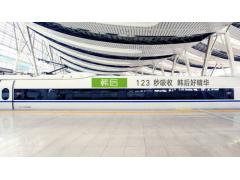 韩后好运列车首发,火山小视频同期开启线上联动