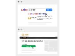 泰捷WEBOX京东定制版如何通过U盘安装沙发管家看电视直播