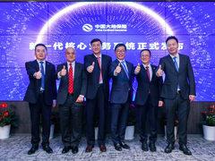 正式发布!新华三助力大地保险打造基于云架构的新一代核心业务系统