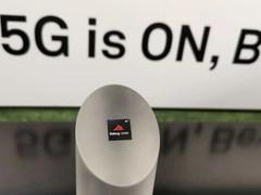 官宣!Balong 5000正式发布,华为5G折叠屏手机即将到来