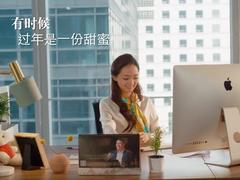 纳什空间支持央广《中国声音中国年》微电影,共谱春节团圆曲