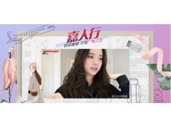 欧阳娜娜情人节vlog播放破百万,网友好评不断