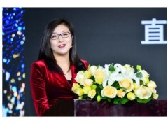 花椒六间房集团于丹:直播行业未来有两大机会