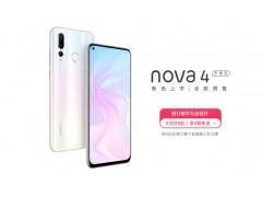 华为nova4贝母白开启预售,气场强大高级范