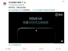 华为首款前置3200万手机华为nova 4e即将发布