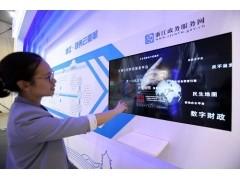 """""""智能+""""激发政务服务创新,阿里云支撑多省云端政务系统"""