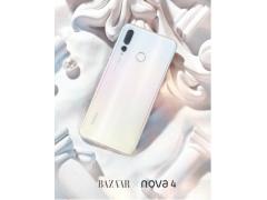 女神节,拥有一部华为nova4贝母白是最特别的宠爱