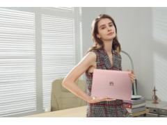 糟糕是心动的感觉 女神节听说都送华为MateBook 13笔记本