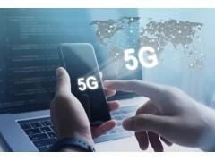 阿里云:5G时代云边端将三体协同,边缘计算也将成为基础设施