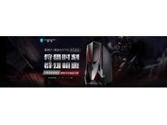 雷神新911 黑武士S726评测: RTX2060光追游戏台式主机