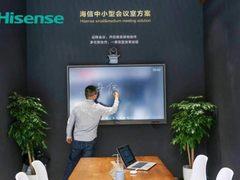 前沿科技抢先看,海信全场景会议平板亮相AWE