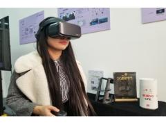 爱奇艺奇遇VR:5G+8K+VR视频体验抢先落地