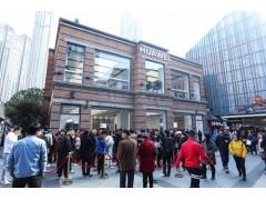 武汉华为授权体验店(Plus)开业 以全场景消费体验驱动新零售升级