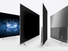 3199元起,沙发管家推荐5款65英寸4K智能电视
