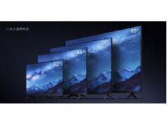 【沙发管家】小米推出首款65寸壁画电视,通体薄度仅为13.9mm